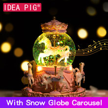 7 Colors Light DIY Music Box Musical Carousel Horse Snow Globe Ball For Birthday Gift Girlfriend Home Decoration Accessories