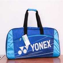 Стиль линдан Yonex YONEX бадминтон Сумка 2-3 палочки Спорт на открытом воздухе Рюкзак Тренд моды