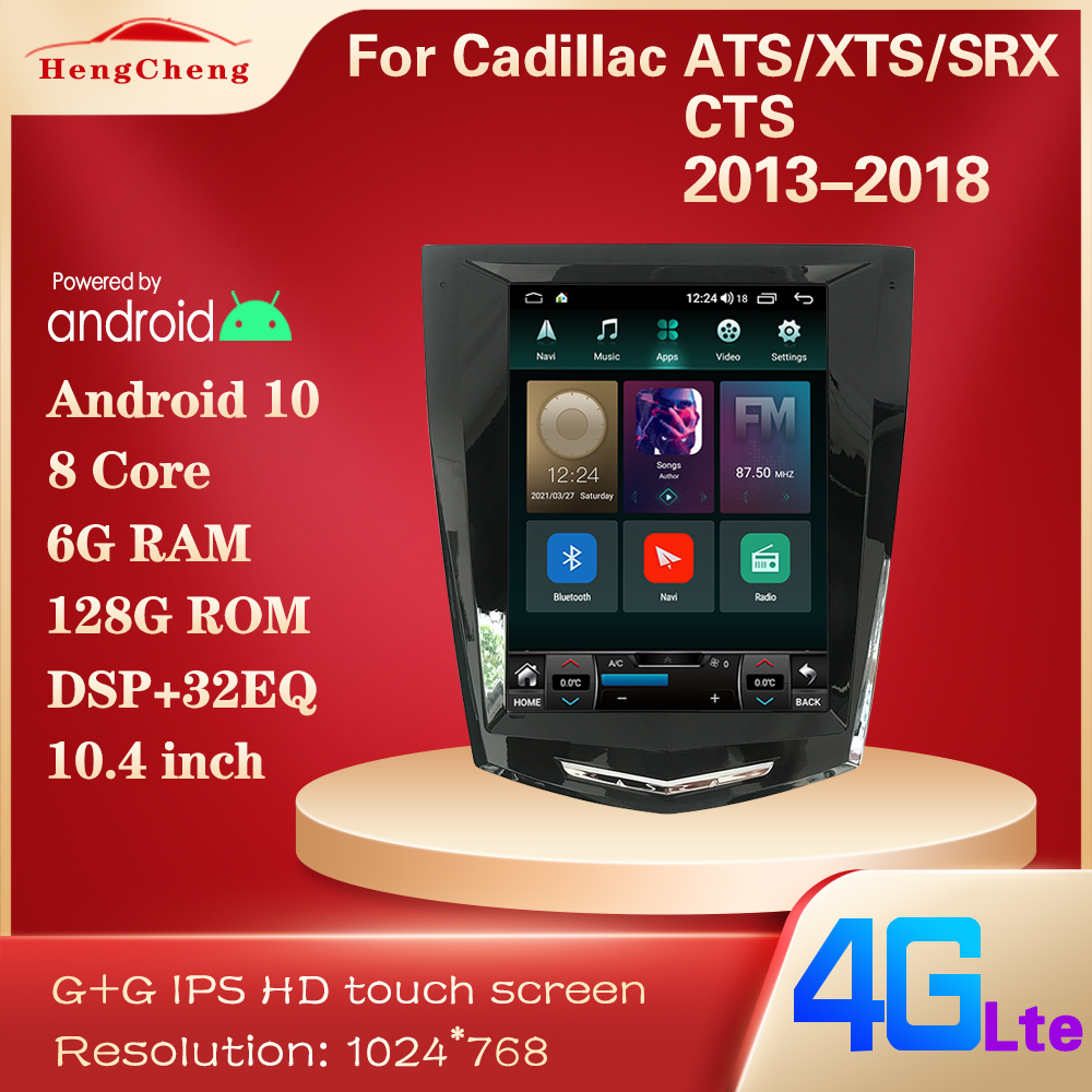 for 13-18 Cadillac ATS SRX XTS car smart multimedia video player ats radio GPS navigation 10.4 inch vertical screen