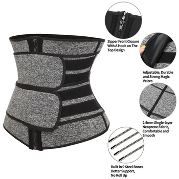 Women Weight Loss Compression Trimmer