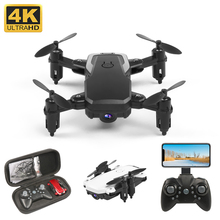 mini Drone 4K 1080P Camera HD Foldable Drones One-Key Return FPV Quadcopter Follow Me RC Helicopter Quadrocopter Kid's Toys K1