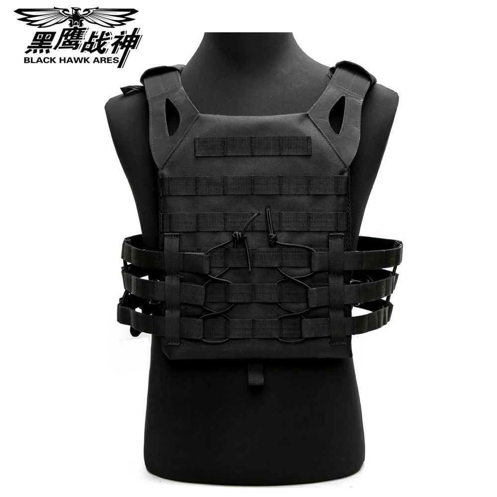 Fu song Outdoor Multi-functional JPC Tactical Vest Special Forces Open Country Protection Equipment Men's CS Real Person Bulletp image