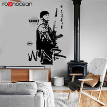 Modern War Soldier Target Military Army Vinyl Cut Wall Sticker Home Decor Living Room Bedroom Boys Playroom Decals Murals 3638