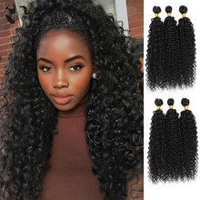XISHIXIU KinkyCurly Synthetic Hair Weave Bundles 8-20inch 6Pieces Weaves Natural Color Blend 80% Human Hair Weft Extension 300g