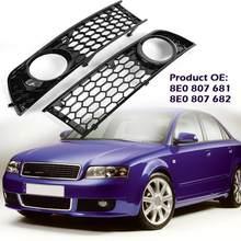 Передняя Нижняя сторона противотуманный светильник решетка гриль бампер для Audi A4 B6 седан модель 2001-2005
