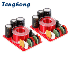 Tenghong 2 Stuks Pure Midrange Frequentie Divider Audio Speaker Mediant Crossover Verstelbare Frequentie Auto Speaker Diy 80W 4 8Ohm