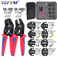 Crimping pliers, SN-48B, SN series crimping tool kit 2.8 4.8 6.3 VH3.96 /pipe/insulated terminal mini pliers, 8 types of jaws