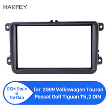 Auto 2Din Radio Fascia GPS Plaat Trim Kit Voor Volkswagen Touran Passat Golf Tiguan T5 2009 Dvd-speler Panel Stereo frame Installeren(China)
