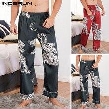 INCERUN Silk Satin Men Sleep Pants Printing Pajamas Comforta