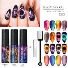 9D Galaxy Chameleon Cat Eye Nail Gel Polish Magnetic Soak Off UV LED 5ml Semi Permanent Nail Art Manicure Gel Varnish Lacquer