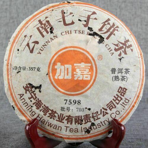 2007 Yr Pu-erh Anning Haiwan Old Comrade 7598 Lao Tong Zhi Tea Ripe SHU 357g