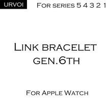 Ремешок URVOI для apple watch, звеньевой браслет серии 6 SE, 5, 4, 3, 2, 1, ремешок для iWatch, высококачественная нержавеющая сталь, регулируемый 6 го поколения
