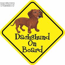 Volkrays Fashion Car Sticker Dachshund on Board Dog Warning Mark Accessories ReflectivePVC Decal for Motorcycle Passa,12cm*12cm(China)