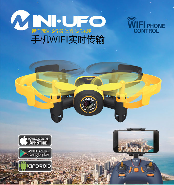 JXD jxd da 512W Mini 2.4G Quadcopter Unmanned Aerial Vehicle with Mobile Phone WiFi Real Time Transmission|  -