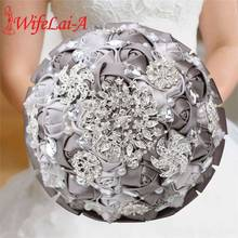 High Quality Artificial Flowers Bridal Wedding Bouquet Silk Rose Holding Flowers Crystal Bridesmaid Bouquets Buque Noiva PL001-D