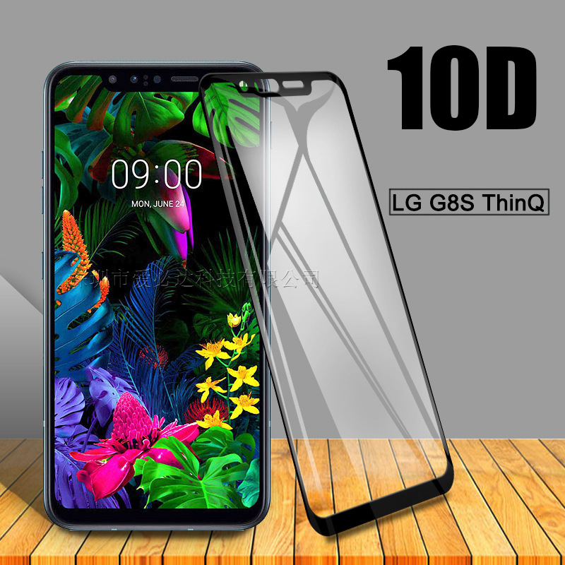 2PCS Glass Cover For LG G8S Thinq Tempered Glass Screen Protector 9H Safety Protective Cover G8 S Pelicula De Vidro