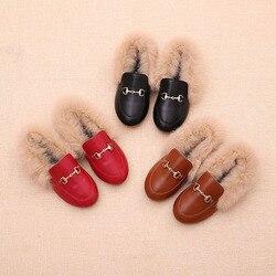 1-3 ano de inverno crianças sapatos de pele do bebê meninas sapatos apartamentos quentes crianças sapatos de couro do plutônio sapatos da criança moda mocassins primeiro walker