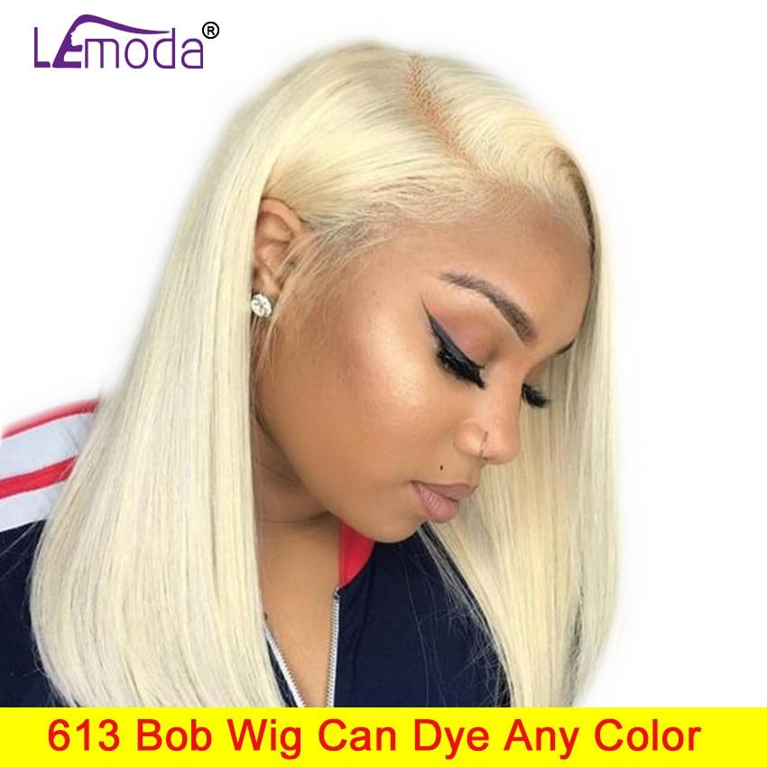 613 Bob Wig Short Human Hair Wigs Pre Plucked 150 Density 13x4 Brazilian Remy Straight Hair