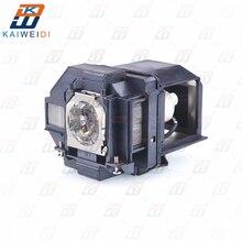 Alta qualidade Lâmpada Do Projetor para ELPLP96 para Epson EB W05 EB W39 EB W42 EH TW5600 EH TW650 EX X41 EX3260 EX5260 EX9210 EX9220