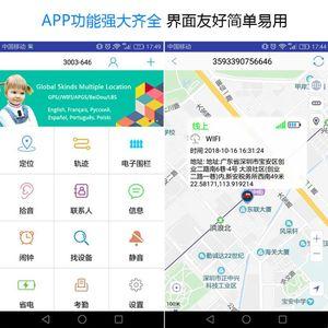 Image 4 - S3 S7 GPS Tracker GSM AGPS Wifi LBS bulucu ses kaydedici ZX303 PCBA içinde