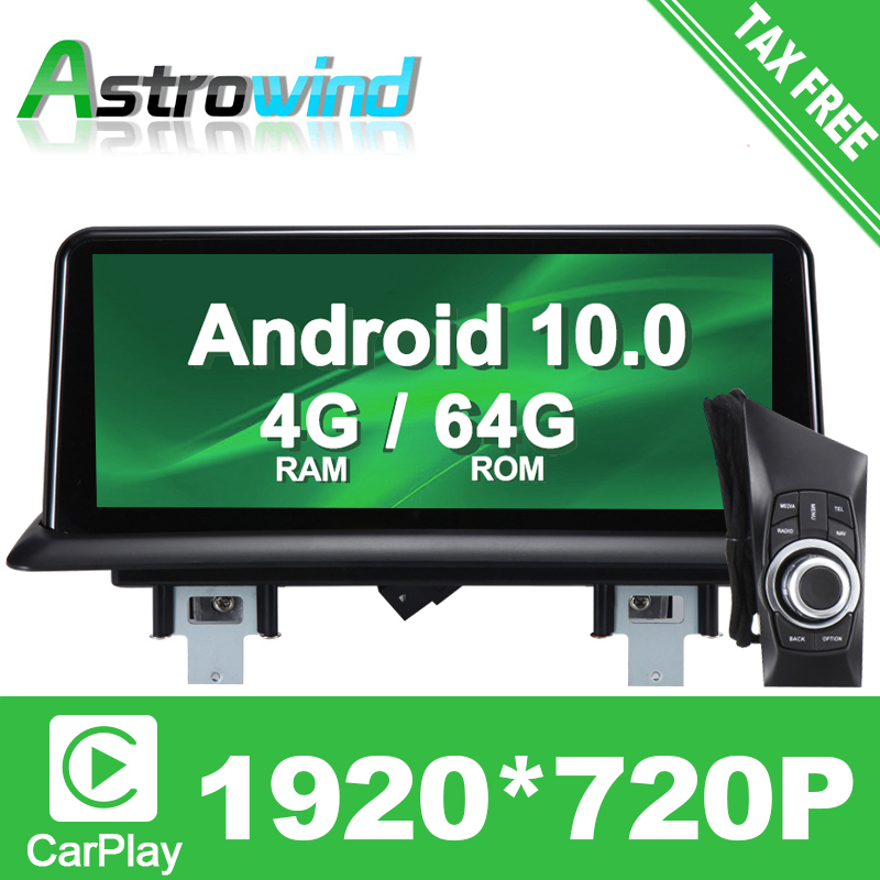 10.25 inch 8 Core Android 10.0 System Car GPS Navigation Media Stereo Radio For BMW 1 Series 120i E81 E82 E87 E88 with idrive image