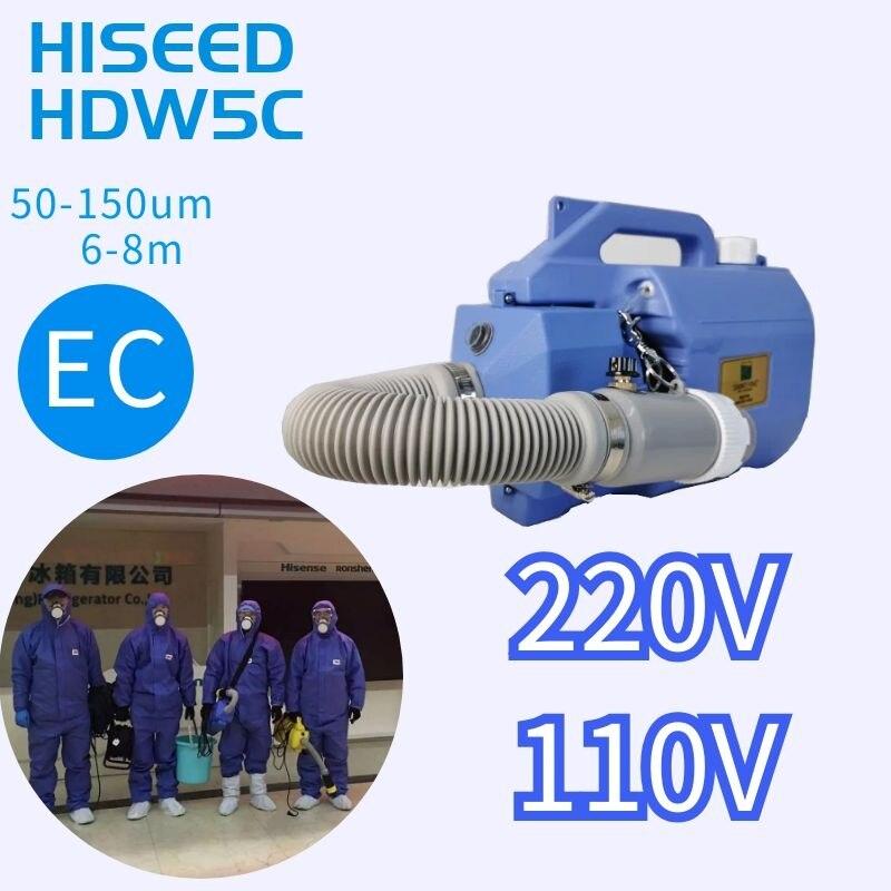 Home And Industrial Use Ultra Low Volume  Pesticide Knapsack Fog Machine For Sanitation