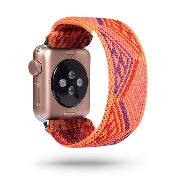 Ремешок нейлоновый для Apple Watch 38-42 мм 6