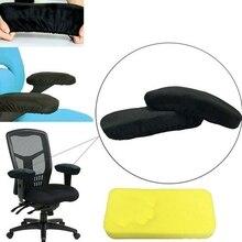 Комплект из 2 предметов, эргономичное кресло с эффектом памяти, подлокотник, удобный отдых, офисное кресло, подлокотник, чехол для локти и предплечий P