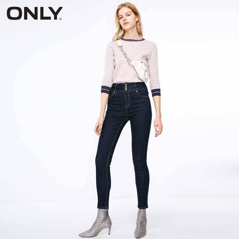 ONLY Women's Slim Fit Dark Color High-rise Stretch Jeans | 119132528