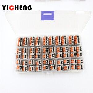 Image 2 - 50 sztuk box case uniwersalny kompaktowy przewód złącze do przewodów listwa zaciskowa z dźwignią 0.08 2.5mm2 złącze przewodu DIY