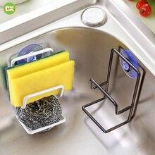 1pc Kitchen Bathroom Sponge Dishcloth Cleaning Tool Storage Rack Sink Shelf Sucker Hanger Holder Multi-purpose Debris