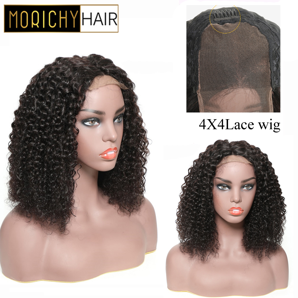 Morichy Kinky Curly 4X4 Lace Closure Bob Wigs Brazilian Human Hair 150% Density Pre Plucked Natural Baby Hair Black For Women