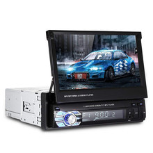 "GPS Stereo Touch Scree Multimedia Car Radio 7"" 1 DIN Bluetooth Entertainment MP5 Player(China)"