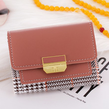 NEW Panelled Grid pattern Designer Women Wallet Ladies PU Le