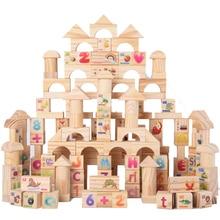 Ant Building wooden blocks baby toys 13-24 month childrens educational houten blokken milestone cards
