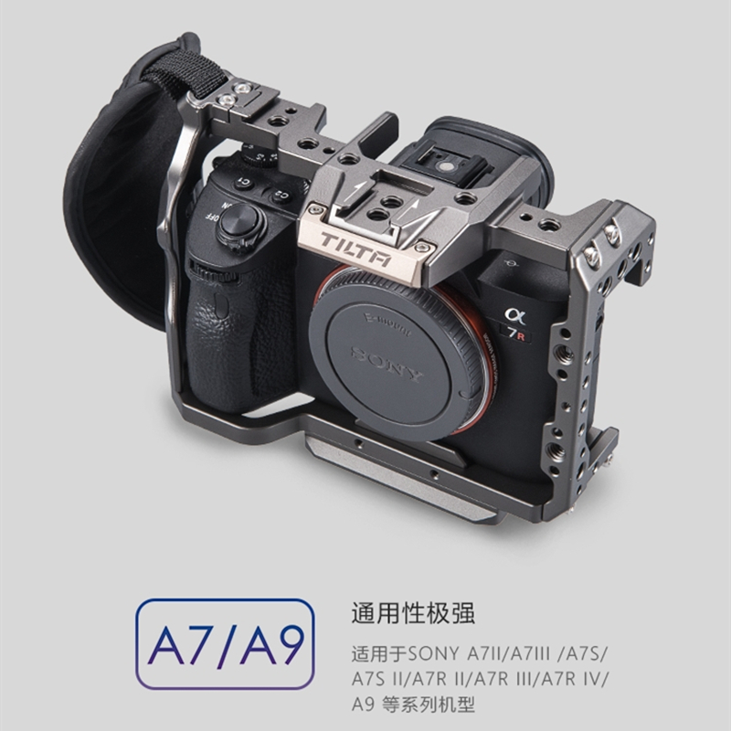 Image 2 - Tilta A7 A9 Rig Kit A7 iii Full Cage TA T17 A G Top Handle  baseplate Focus handle For Sony A7 A9 A7III A7R3 A7M3 A7S3Photo Studio  Accessories