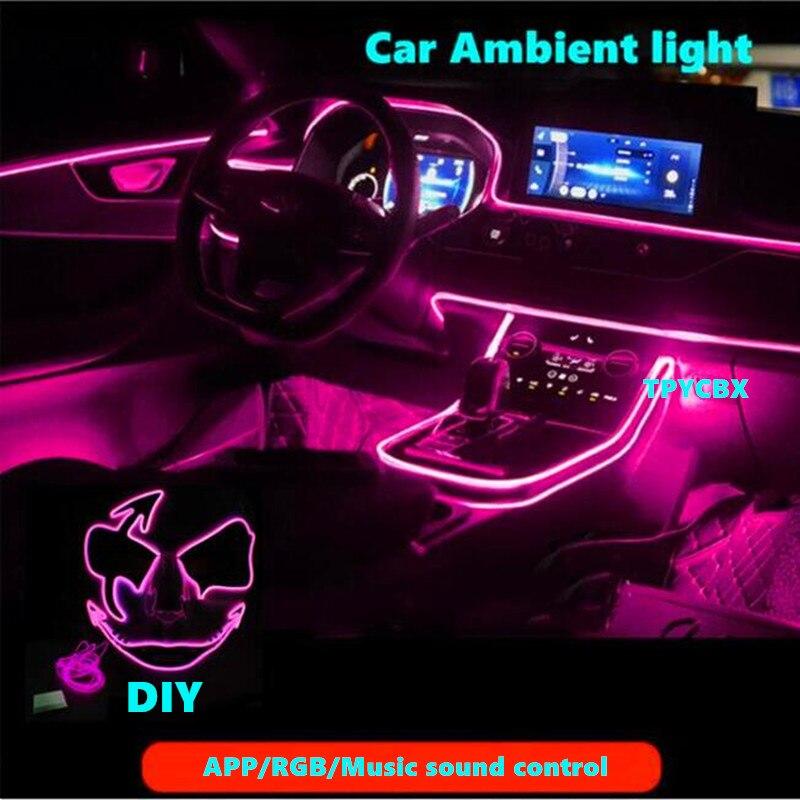 Автомобильный атмосферный светильник s EL неоновый провод полоса светильник RGB несколько режимов приложение управление звуком авто Интерье...