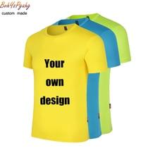 Customized/designed logo quick-drying T-shirt printing logo men's and women's short-sleeved shirt advertising shirt