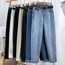 Женские джинсы с высокой талией han осенние свободные прямые