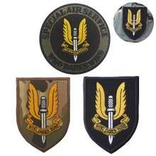 Sas вышивальный Знак Эмблемы крыла Великобритании special полный