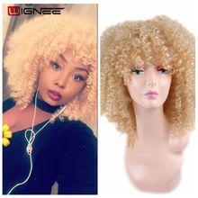 Wigneeสั้นสีบลอนด์Kinky Curly Wigs Syntheticความร้อนธรรมชาติAfroผมปลอมหญิงอเมริกันWigsผม