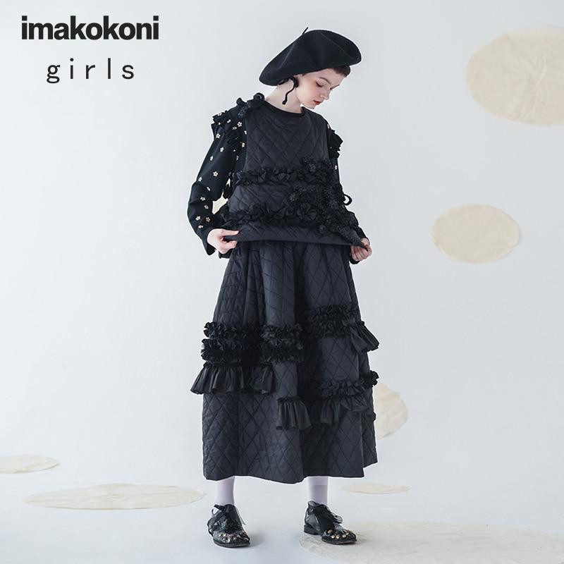 Imakokoni Cotton Short Sleeveless Vest Original Design Lightweight Warm Outer Vest 192873