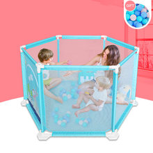 Kids Ball Pit Playpen for Babies Baby Ball Pool Pit Baby Playground Dry Pool with Balls Baby Play Yard Children Playpen Fence(China)