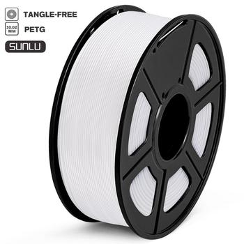 PETG Filament 1kg 1.75mm Tolerance +/-0.02mm High Strength 100% No Bubble FDM 3D Printer Printing Material 320m/Roll White Color image