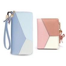 Wallet Short Women Wallets Zipper Purse Patch work Fashion Panelled Trendy Coin Purse Card Holder Leather long Wallets 2019 new