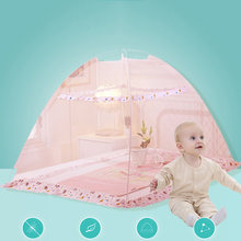 Portable Foldable Mosquito Nets Multifunction Bedroom Baby Kids Bed Dustproof Protection Nets Mongolian Yurt Insert Mesh(China)