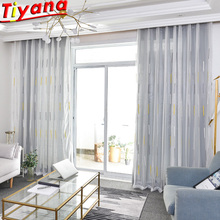 Grey White Curtains for Living Room Meteor Shower Embroidered Tulle Bedroom Easy To Match Home Decoration Voile WP002#40