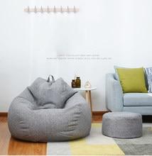 S/m/l preguiçoso sofá capa cadeiras sem enchimento linho pano espreguiçadeira assento puff puff tatami sala de estar móveis cobrir