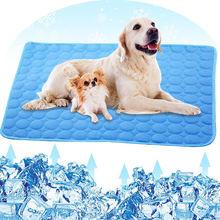 Коврик для собак охлаждения летние с мягкой подкладкой коврик