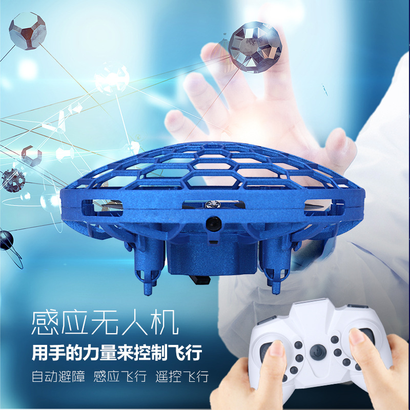 Remote Control Induction Vehicle UFO Dual-Mode Quadcopter Suspension Pressure Set High Remote Control Flying Saucer Toy Thermal